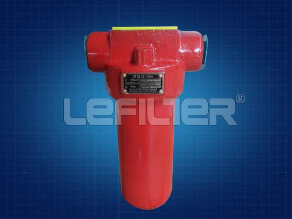 高压管路过滤器ZU-H25*10P