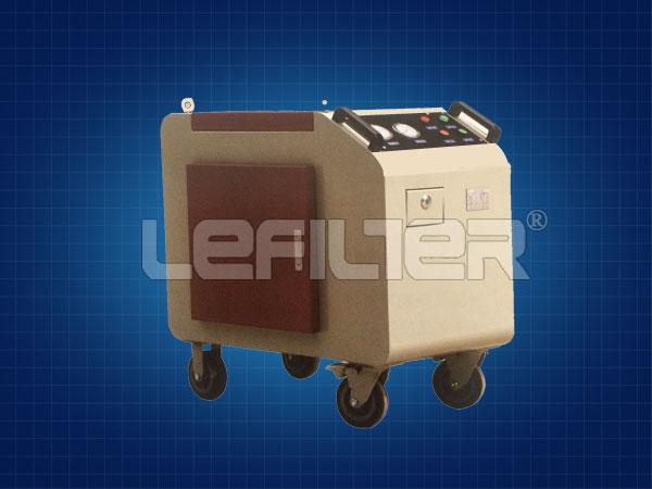 LYC-63C系列箱式移动滤油机