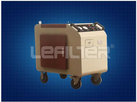 LYC-63C箱式移动滤油机