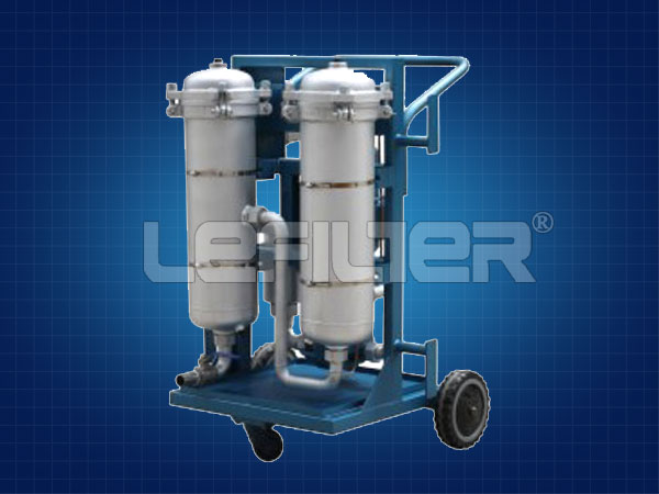 LYC-40B三级移动滤油机