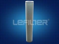 PLF40H聚结滤芯滤油机滤芯