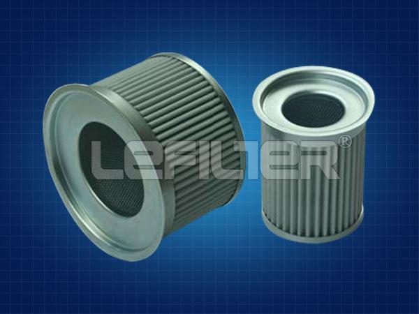 1X9853英格索兰螺杆式空压机滤芯