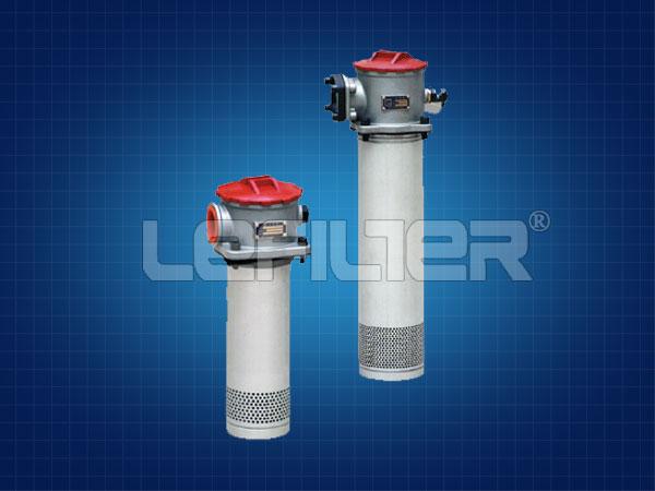 RFA-800×※L-Y/C微型直回式回油过滤器