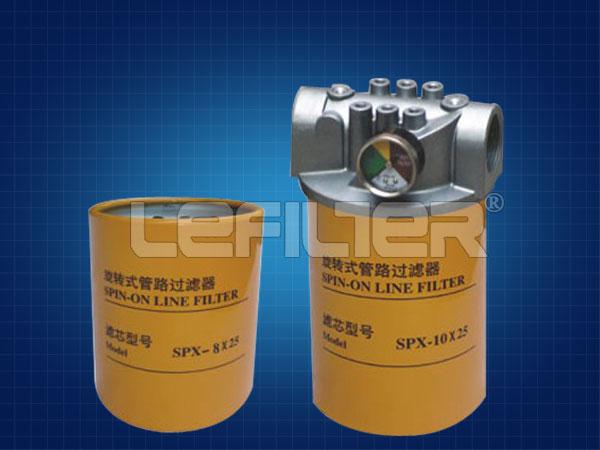 SPX-10*25旋转式管路过滤器