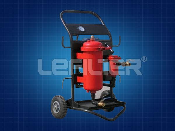 便携式滤油机LYC-50A便移式滤油车