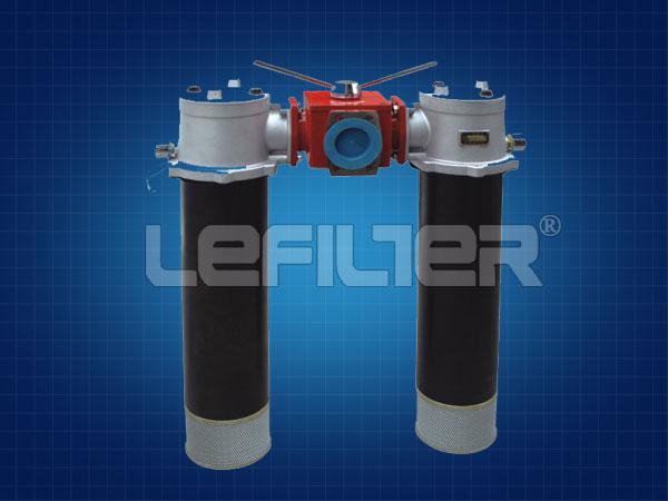SRFB双筒直回式回油过滤器