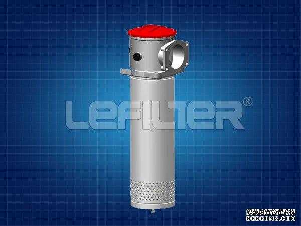 ZU-A400X20FB回油过滤器