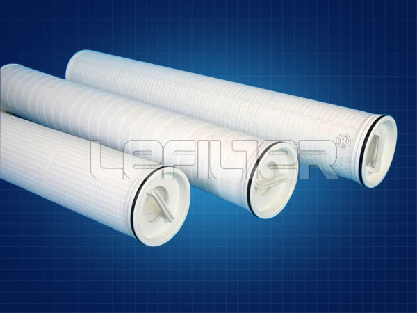 大流量水滤芯XLDM1.5-40U-HFJ