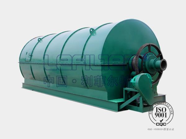 废轮胎塑料炼油设备