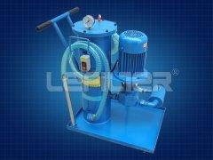 LUCD精细滤油机