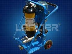 替代PALL颇尔PFC8314-100高效油液滤油车