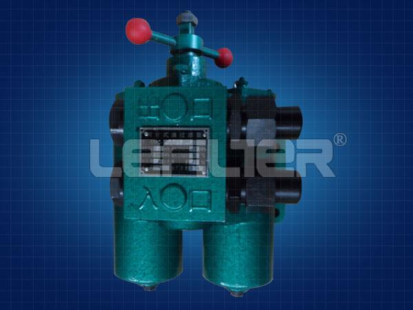 稀油润滑站用双筒过滤器SPL-100