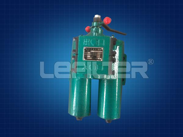 稀油润滑站用双筒过滤器SPL-15