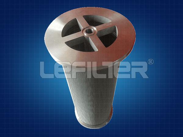 LY60/25W-83汽轮润滑油滤芯