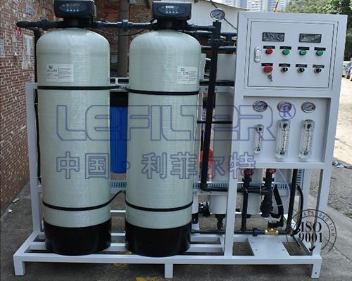 小型反渗透水处理设备装置