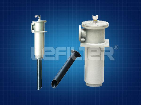NJU系列箱外内积式吸油过滤器