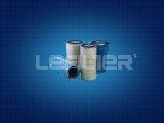 自洁式空气过滤器滤筒性能特点