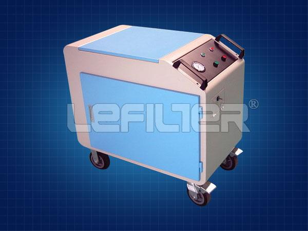 防爆式箱式移动滤油机