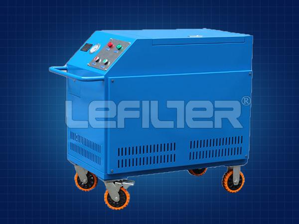 小流量防爆箱式滤油机