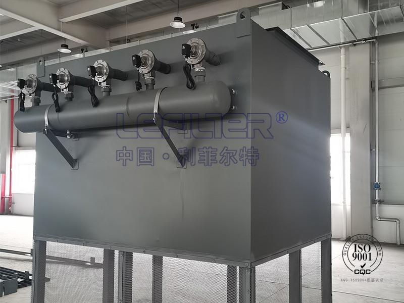 原料空压机自洁式空气过滤器