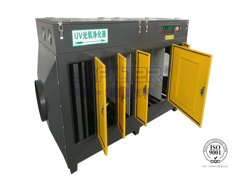 工业废气UV光氧净化器