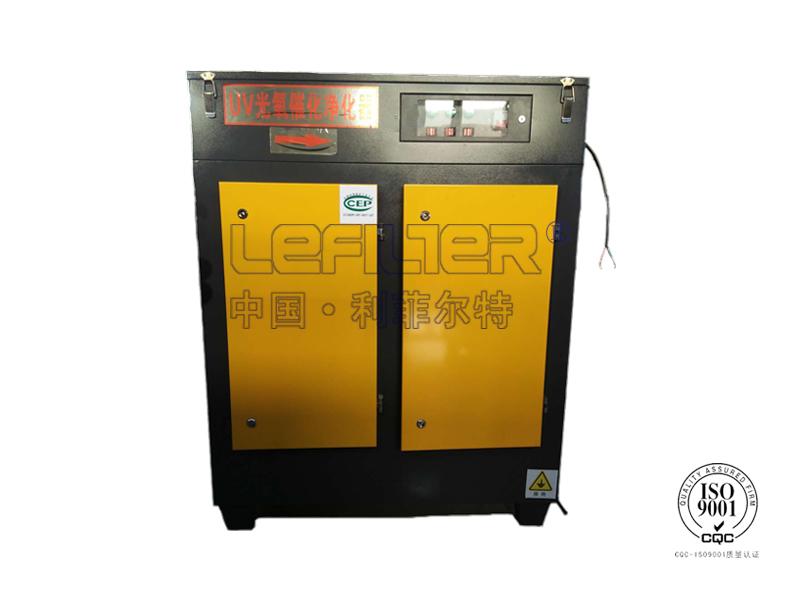 废气处理UV光氧净化器