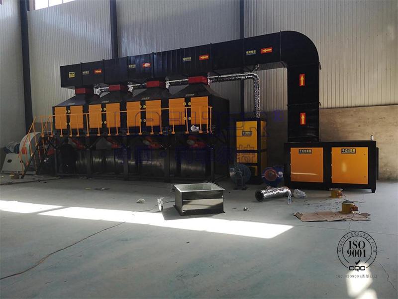 化工车间有机废气处理催化燃烧设备
