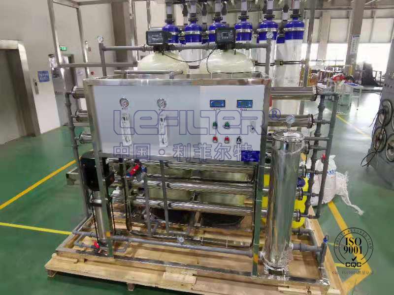 实验室用反渗透纯水设备