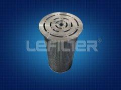 润滑油滤芯SLQ-40LT