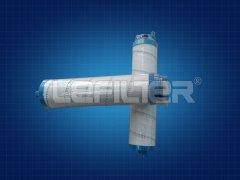 抗燃油回油滤芯DR405EA03V/-W