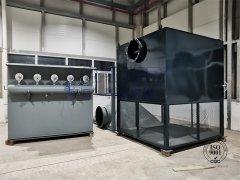 中央空调送风系统自洁式空气过滤器